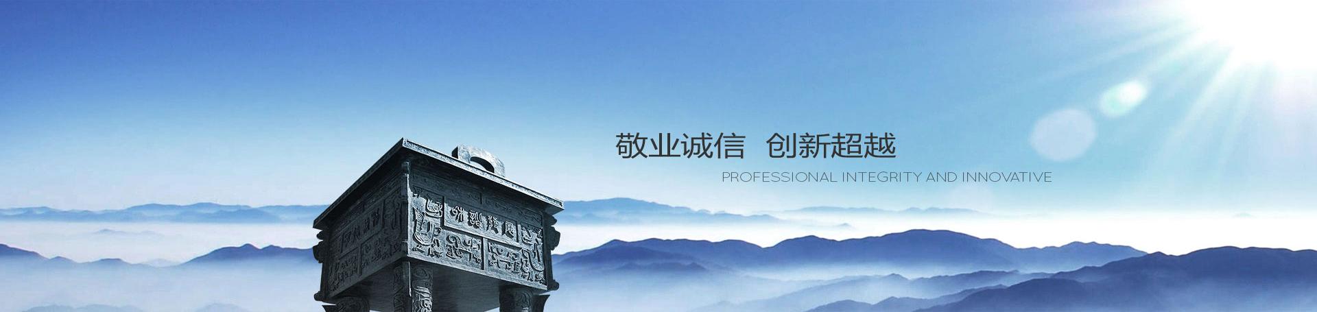 华锐净化banner