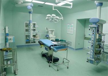层流净化手术室建设标准